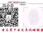 天津中医培训山东康复理疗师职业技能证书考试报名价格咨询电话