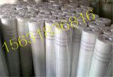 山东保温隔热材料批发 外墙网格布 外墙保温专用网格布