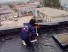 北京通州区做防水,通州区卫生间免砸砖防水补漏