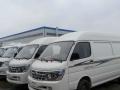 蚌埠的冷藏保鲜 药品运输车 厂家直销价格多少钱一辆
