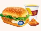 麦德士汉堡店加盟费多少钱