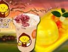 北京柠檬工坊加盟 柠檬工坊加盟费用多少钱