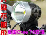 厂家直销 特价10W 远射 T6自行车灯 T6头灯自行车灯两用