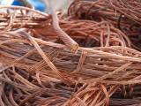 昆山专业废铜回收 昆山黄铜回收 昆山紫铜铜屑回收价格