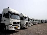 武汉到全国整车零担物流 行李托运 轿车托运 长途搬家