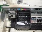 广州白云区小坪 马务打印机复印机 维修 加碳粉