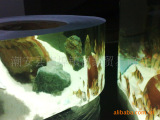 PET镜面反光膜 镜面反光片 顶灯反光片膜 国家专利产品