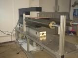 压延钢铜铝板高精度激光在线测厚仪