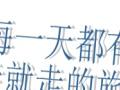 【山西】五台山休闲虔诚祈福四天游