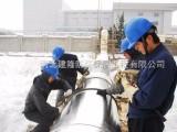铁皮管道保温施工建隆防腐队介绍铁皮保温的性能