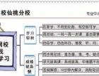 北京101学习专家点典通 名师打造中高考知识点专题