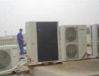 空调移机、拆装、加氟、清洗改造、正规公司有保障