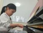 燕郊天洋广场青少年钢琴培训启蒙