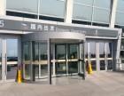 河北区安装定做钢化玻璃门 更换玻璃门地弹簧