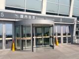 供应天津定做安装钢化玻璃技术领先质量保证