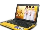 热销10寸上网本/笔记本电脑/小本/学生笔记本电脑1180元