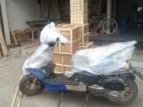 中山行李搬家公司中山行李托运公司中山发摩托车电动车找家
