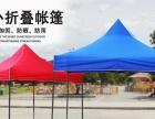 2米乘2米帐篷100元低价转让,夜市摆摊可用