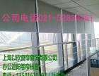 上海杨浦定做办公楼窗帘公司会议室遮阳窗帘定做杨浦区窗帘店