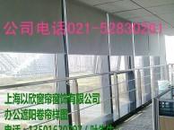 南汇区办公楼办公室窗帘定做 上海浦东定做遮阳卷帘阳光房天棚帘