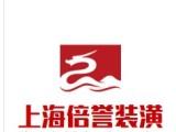 上海清包装修施工队