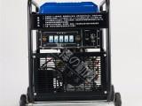 230安培柴油发电电焊机