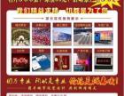 粤亮广告名片500张,活动推广价30元