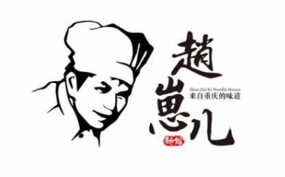 赵崽儿川式面品1.jpg