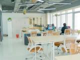 勁松特價寫字間 2到5人辦公室 2500一個月直租
