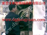 上锻冲床电磁阀,含铜丝黑色制动摩擦片订制-现货台湾品质给油器