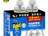 雷达电热蚊香液无香80+32晚电蚊液驱蚊替换补充液电蚊香液电灭蚊