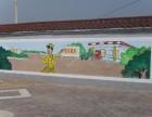 中江县墙体广告报价亿达广告专业刷墙20年