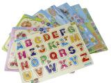 儿童早教认知板儿童益智玩具拼图木制认知拼板木手抓拼板早教玩具