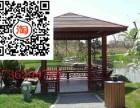 重庆园林景观双层四角凉亭公园风景木制凉亭生产厂家价格
