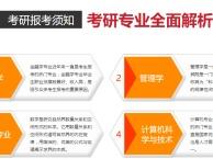 青岛大学2020考研辅导班有没有便宜一点的?
