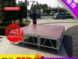 铝合金舞台架 升降/拼装舞台 铝合金活动演出舞台 桁架 厂家直销