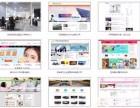 西安网站建设/优化