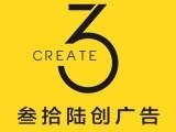 企业VI LOGO 画册等平面广告设计,印刷写真喷绘武汉市