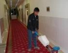 专业清洗羊毛地毯、化纤地毯、普通地毯、窗帘沙发清洗