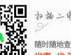 【六安旅游团】石台牯牛降、蓬莱仙洞、天池胜境2日游