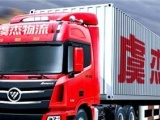 上海到乌鲁木齐整车运输/上海到乌鲁木齐整车运输费用/虞杰供