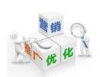 南京seo培训机构哪家靠谱专业