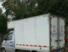适合搬家的全新小货车50元起步