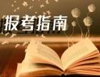 江西师范大学2019年成人高考高起专报考指南