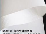 供应销量好的LED显示屏精工字设计