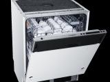 海尔电器/海尔洗碗机/卡萨帝洗碗机WQP12-CBE8S  /家