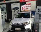 衡阳星宏汽车成立十周年畅销车型回馈