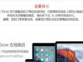 Apple/苹果 iPad mini 2 WLAN 16GB