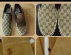 皮具包包皮衣鞋奢侈品护理维修翻新改色可微信带图咨询