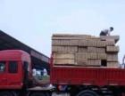 承接至全国货运、整车零担、行李托运、仓储、空车配货